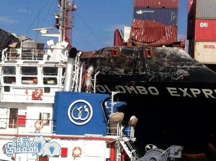 تصادم سفينتان بقناة السويس الجديدة