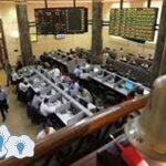 الإثنين القادم إجازة رسمية بمناسبة عيد العمال في قطاع البورصة المصرية