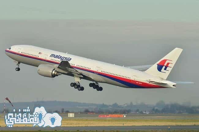 الطائرة الماليزية 370