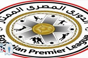 جدول ترتيب الدوري المصري وأهم الإحصائيات بعد نهاية الدور الأول