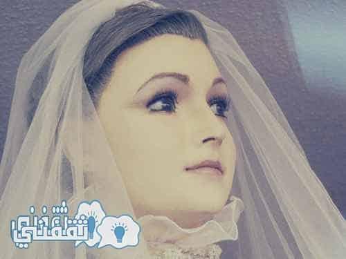 عروس ام مجرد (مانيكان)