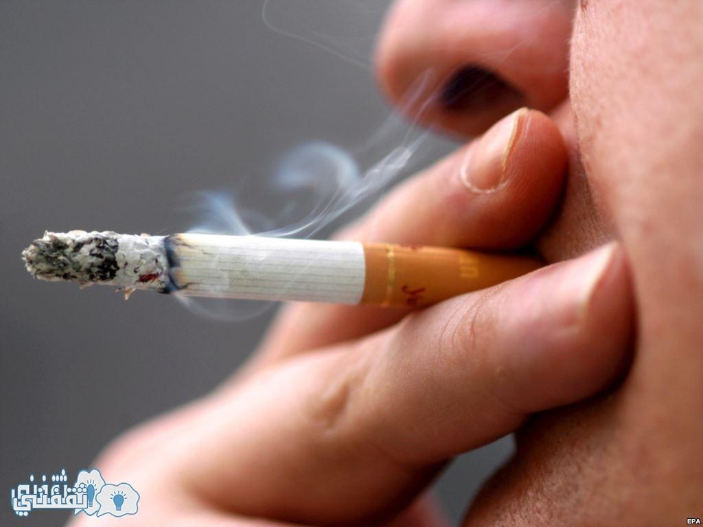 للأقلاع عن التدخين