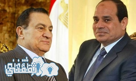 تصريح مبارك عن تيران وصفانير