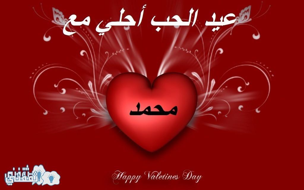محمد2
