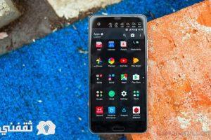 تعرف على مواصفات هاتف HTC U Ultra الجديد وسعر جوال إتش تي سي U Ultra