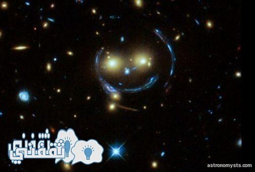 وجه المجرات المبتسم موقع ثقفني