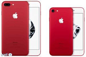أيفون الأحمر iPhone تحفة iPhone 7 Red الجديد بلون مشع
