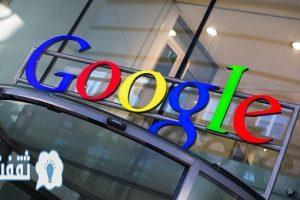 جوجل تسمى نظام أندرويد N بأسم حلوى (النوجا ) (Nougat) .