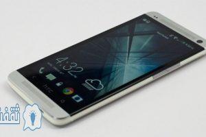 مواصفات ومزايا لهاتف HTC Ultra الجديد وشاشته اللاتينية الامعة.. تعرف علي تفاصيل سعره ومزاياه!