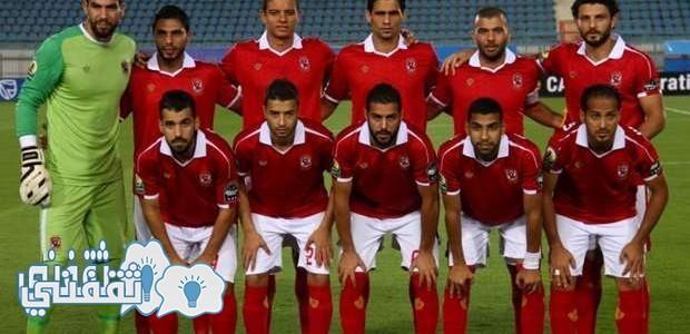 موعد مباراة الأهلي والداخلية يوم الأربعاء 1-3-2017 والقنوات الناقلة بالدور الـ 16 في كأس مصر
