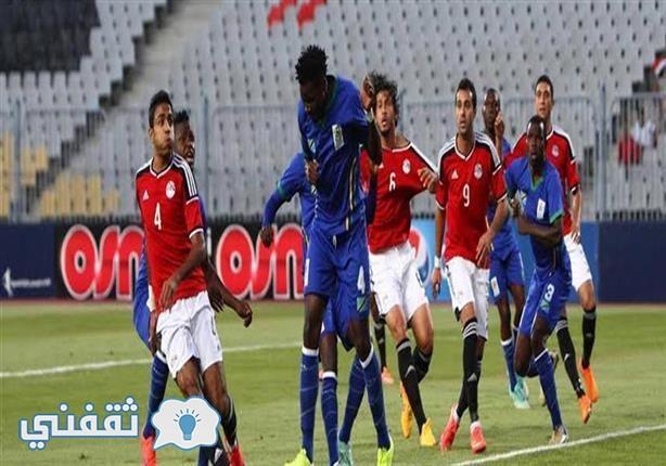 مجموعة مصر بقرعة تصفيات كأس العالم روسيا 2018 والقنوات الناقلة