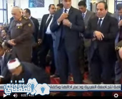 حقيقة فيديو صلاة الرئيس السيسي