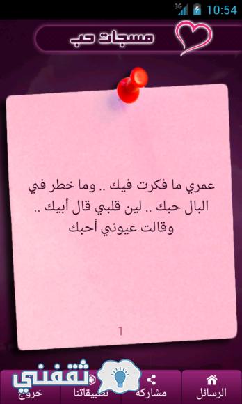 app_screen_shots_92243