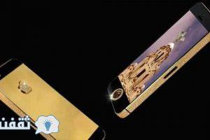 بالصور اغلى الهواتف المحمولة بالعالم يصل سعرها الى 10 مليون دولار