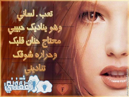 pic_1388048655_768