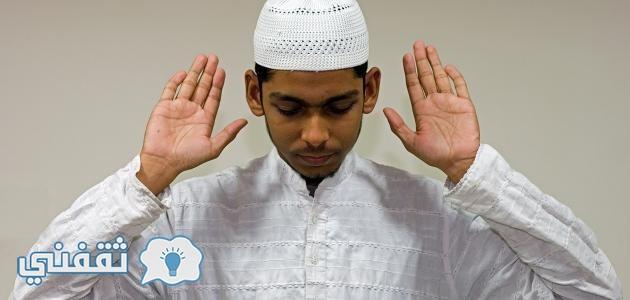 كيفية تعليم الصلاة الصحيحة للمبتدئين علي طريقة الرسول صلي الله عليه وسلم