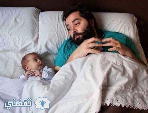 حتى أثناء النوم الأب كالابن تمامًا مع اختلاف اللحية