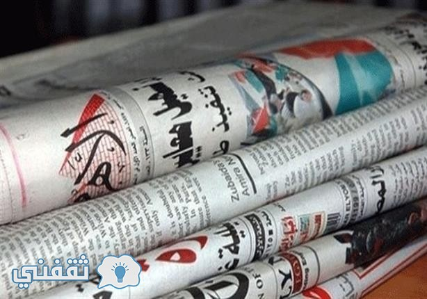 أبرز ما تناولته الصحف المصرية صباح اليوم الجمعة