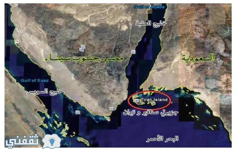 القضاء يحكم بمصرية تيران وصنافير ويبطل قرار ترسيم الحدود