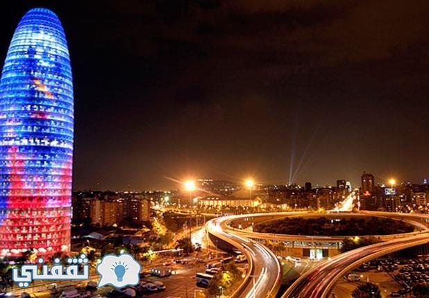 مدينة برشلونة- أسبانيا