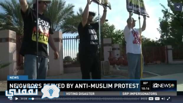 تمزيق القرآن في مظاهرة