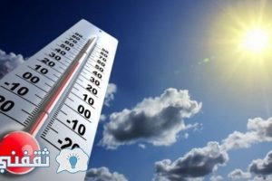 الأرصاد: استمرار انخفاض درجات الحرارة الجمعة.. والعظمى في القاهرة 31