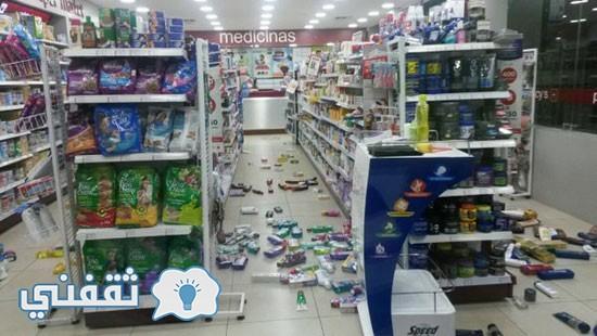 420161725328961زلزال-(3)