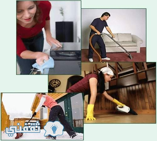 cleaning_collage