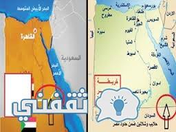 السودان تطالب مصر رسميا برد حلايب وشلاتين