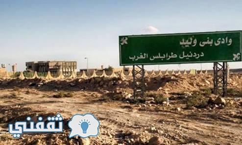 قتل المصريين في ليبيا