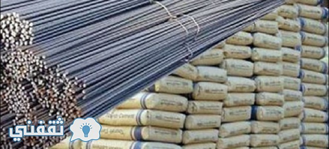 أسعار الحديد والأسمنت والمعادن اليوم الأربعاء 7/12/2016 سعر طن الجبس وألف طوبة في الأسواق المصرية لجميع الشركات
