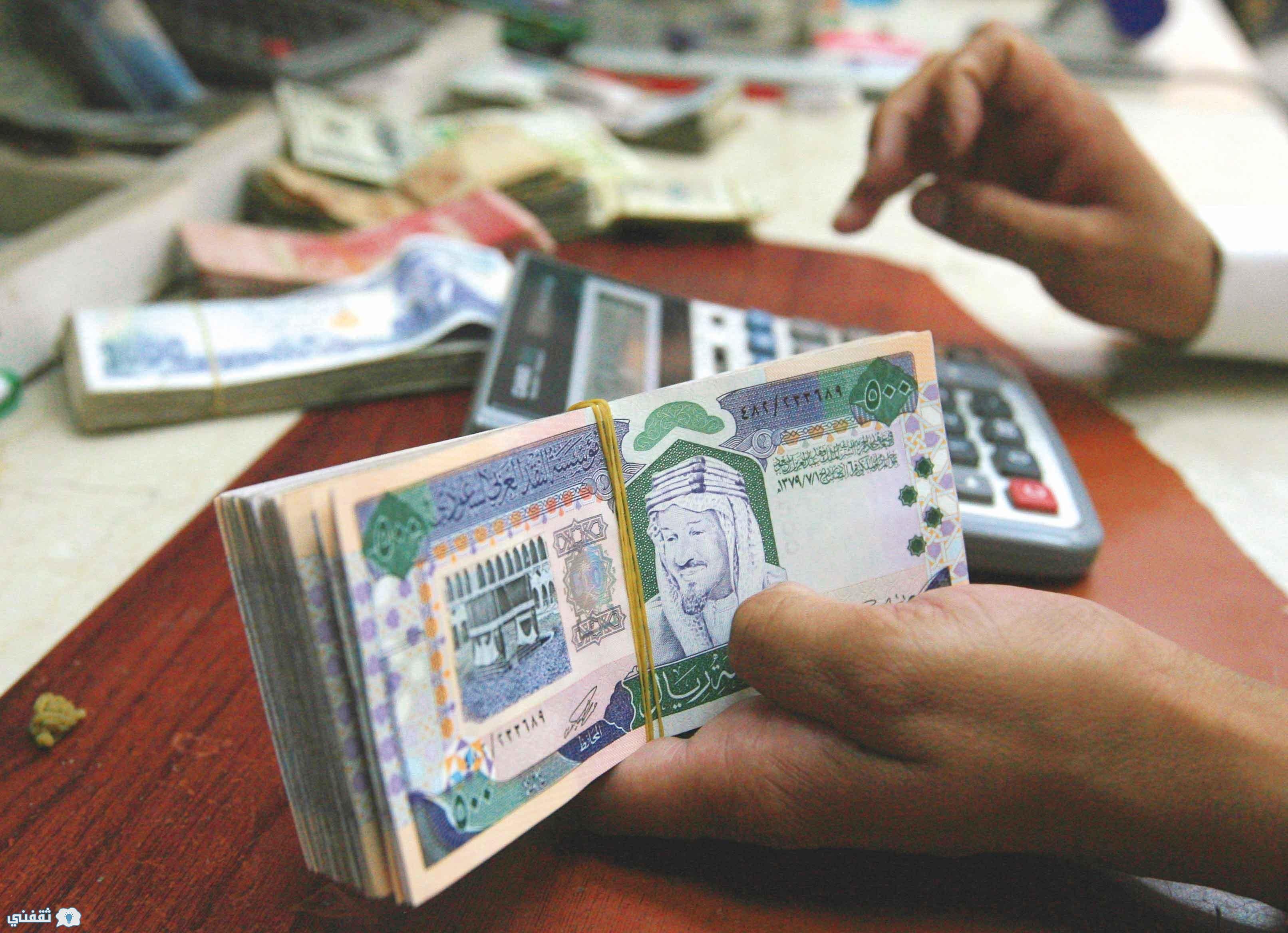 سعر الريال السعودي اليوم الاثنين 24-4-2017 في البنوك والسوق السوداء