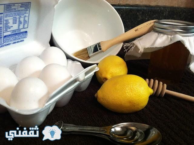 ماسك البيض والعسل والليمون