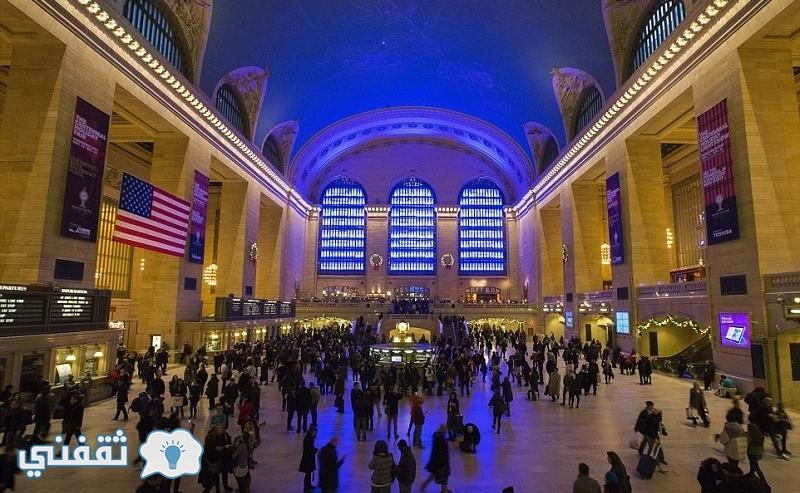 حطة Grand Central Terminal في نيويورك ويزورها 21,6 مليون زائر سنوي