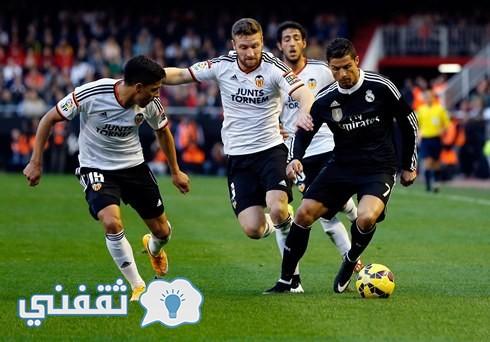 مباراة ريال مدريد وفالنسيا اليوم