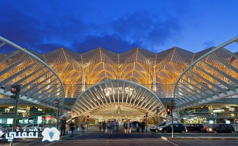 محطة السكك الحديدية أورينت في لشبونة على شكل غار صممه Santiagio Calatrava عام 1998