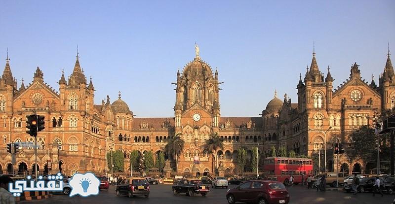 محطة Chhatrapati Shivaji Terminusفي مومباي صممها فريدريك ويليام