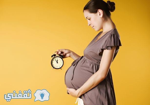 أعراض الشهر التاسع في الحمل