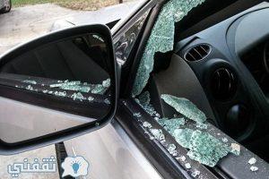 احذر من أصابة سيارتك بسرطان الزجاج  وتجنبه بتلك الطرق البسيطة