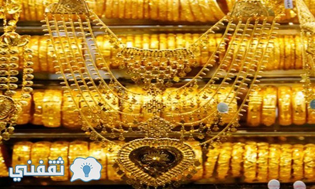 أسعار الذهب اليوم في مصر الخميس 8-12-2016 سعر الذهب في محلات الصاغة والأسواق في مصر