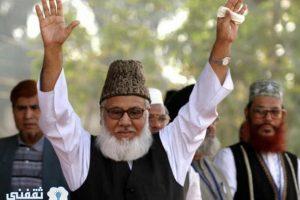 تفاصيل اعدام مطيع الرحمن نظامي زعيم الجماعة الاسلامية ببنغلاديش