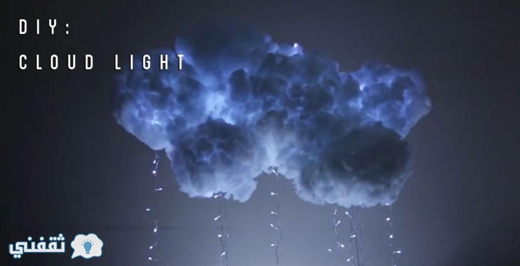 diy-cloud-light-1024x524
