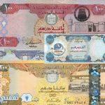 سعر الدرهم الإماراتي اليوم أسعار الدرهم الإماراتي في البنك الأهلي المصري مقابل الجنيه المصري