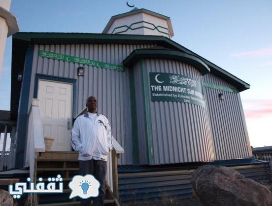 القطب الشمالي-المسلمون-الصيام-شهر رمضان
