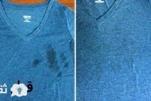 طريقة بسيطة للتخلص نهائيا من البقع الصعبة للملابس