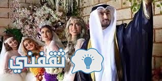 رجل كويتي يتزوج من اربع سيدات