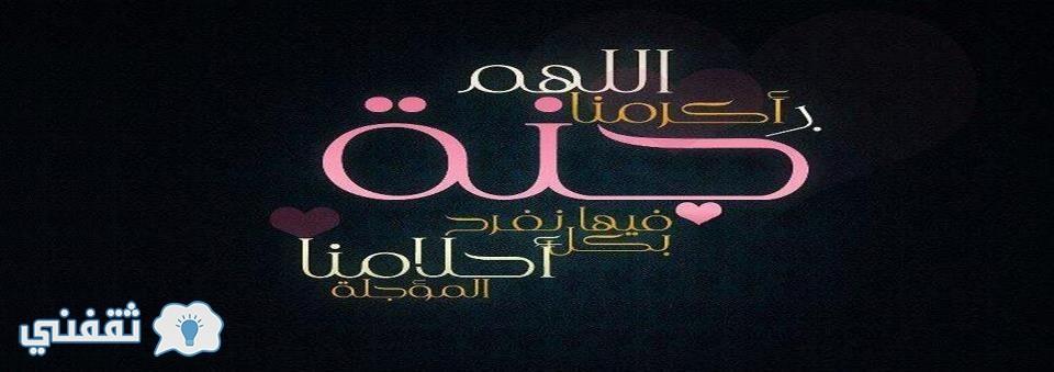 رمضان كريم 10