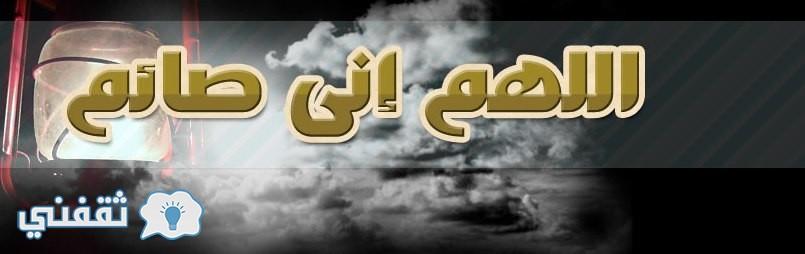 رمضان كريم 6