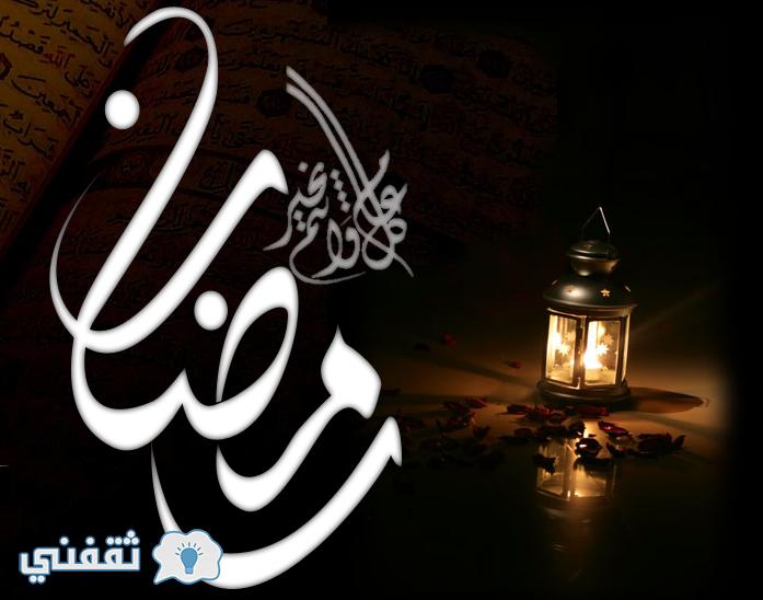 امساكية رمضان 2016- 1437 في بعض المدن العربية