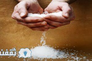تعرفى على فوائد رش الملح فى أركان المنزل ومايقوم بعمله لن تمتنعى من رشه فى منزلك من الأن